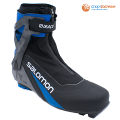 Беговые ботинки Salomon S/RACE CARBON SKATE PILO